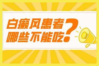 郑州西京白癜风医院看病要提前挂号吗-看病贵不贵